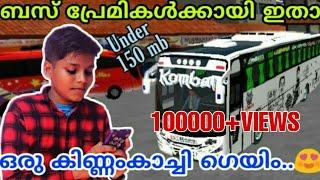 ബസ് പ്രേമികൾ കാത്തിരുന്ന ഗെയിം.. The Best Bus Simulator Game |For Bus Lovers | Kerala Tourist Bus