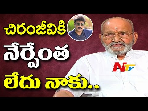 K Viswanath Shares about His Experience With Chiranjeevi And Kamal Hassan || NTV