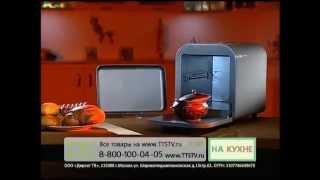 видео Настольные шкафы