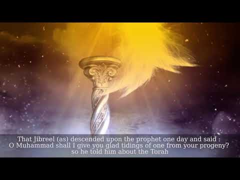 Hazrat Ali Islamic History - A Story Of Imam Ali (A.S) - The Knowledge Of Imam