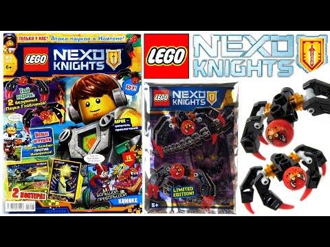 Лего Ниндзяго (LEGO NINJAGO) купить на i-