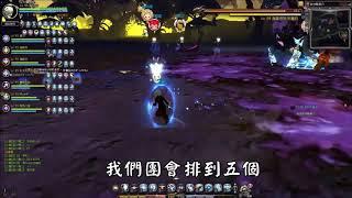 台服森林龍攻略影片 01