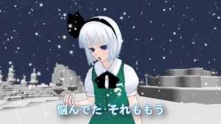 【ゆっくり】 アナと雪の女王「ありのままで」 歌ってみた