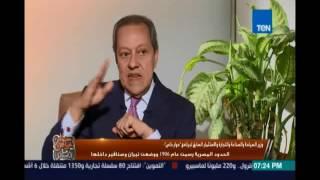 حوار خاص | رأي وزير السياحة الاسبق منير فخري عبد النور حول قضية تبعية جزيرتي تيران وصنافير