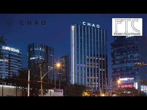 CHAO Sanlitun Beijing 北京三里屯CHAO - Studio 50