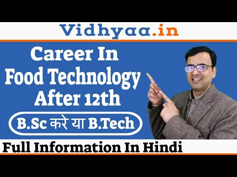 CAREER IN FOOD TECHNOLOGY AFTER 12TH   SCOPE IN FOOD TECHNOLOGY   BSC VS BTECH FOOD TECHNOLOGY
