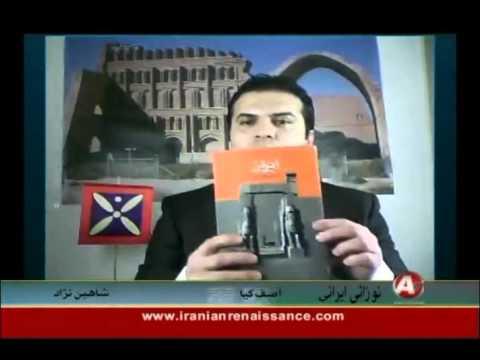 IRAN, AZARBAIJAN, شاهين نژاد «۲۱ آذر، استالين، ميرجعفر باقرف، سيدجعفر پیشه وری»؛