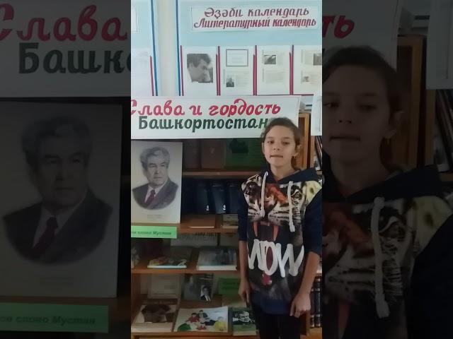 Изображение предпросмотра прочтения – ГульназТагирова читает произведение «Эту песню мать мне пела» (Карим Мустай)