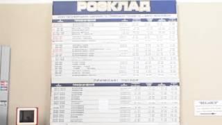 Квитки на потяг продаватимуть за паспортами(, 2012-11-05T16:57:53.000Z)