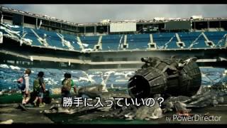 トランスフォーマー 最後の騎士王 予告編 第三弾 日本語字幕