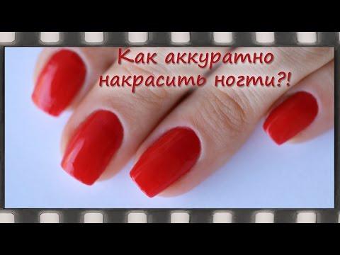 Вопрос: Как покрасить ногти растрескавшимся лаком?
