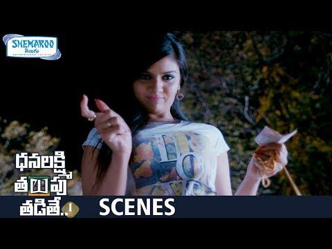 Dhanalakshmi Talupu Tadithey Telugu Full Movie 4K Ultra | Sreemukhi | Dhanraj | Manoj Nandam | Sindhu Tolani | Shemaroo Telugu