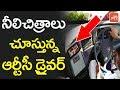 నీలిచిత్రాలు చూస్తున్న ఆర్టీసీ డ్రైవర్   Driver Watching Blue Films While Driving The Bus   Yoyo Tv video