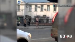 Мужчина в трусах гулял по Самаре