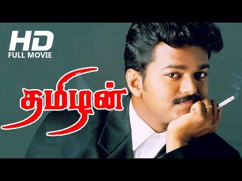 Tamil Full Movie | Thamizhan | Full HD Movie | Ft. Vijay, Priyanka Chopra