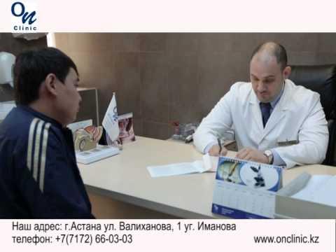 Лечение простатита в санаториях - Здравницы юга России