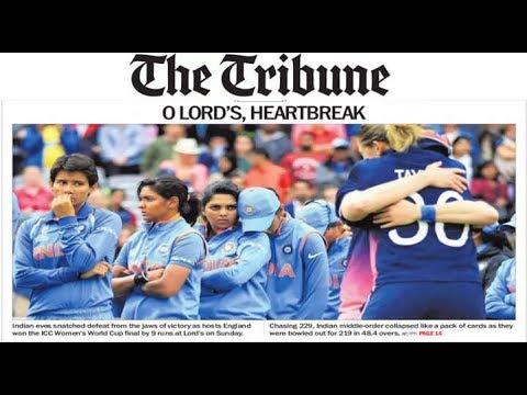 England vs India World Media News On ICC Womens Cricket World cup 2017 Final