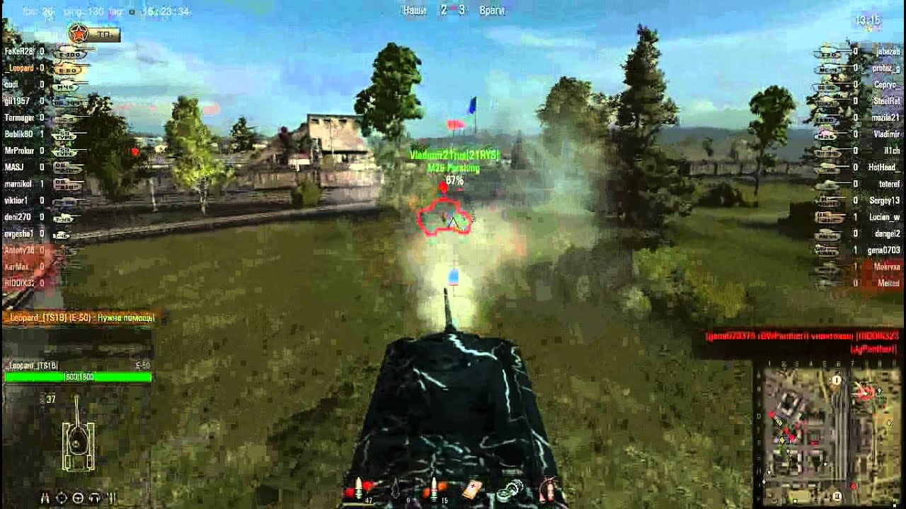 World of Tanks немецкая озвучка