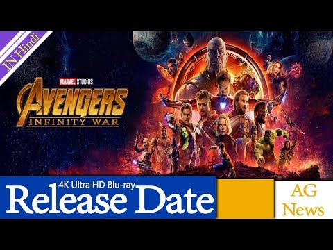Release Date for the Avengers Infinity War...