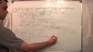 Пробный ГИА 2012 математика. Значение выражения 19