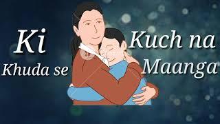 Maa Kehke Jab Tha Pukaara song whatsapp status/Aladdin Lori whatsapp status