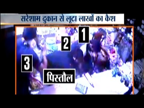 CCTV: Armed robbers caught stealing cash from a shop at Ashok Nagar in Delhi