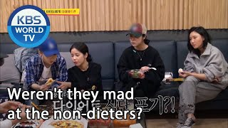 Weren't they mad at the non-dieters? (Boss in the Mirror) | KBS WORLD TV 201126