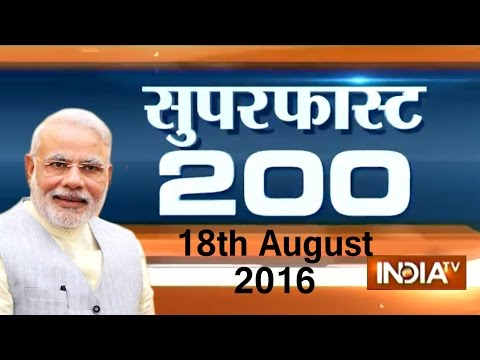 Superfast 200 | 18th August, 2016 ( Part 1 ) - India TV