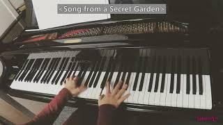 Song from a Secret Garden 피아노 /듣기좋은 음악/ 피아노 연주:행복한 예술가
