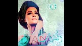 ديانا حداد - الكذاب   Diana Haddad 2013