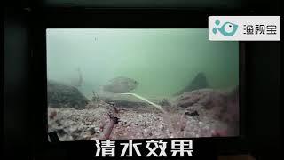 낚시 수중 카메라 어군탐지기 어탐기 낚싯대 풀세트