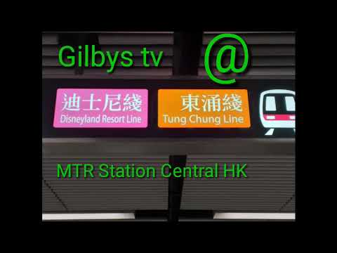 The Central MTR station / Train station going to Tung Chung Line