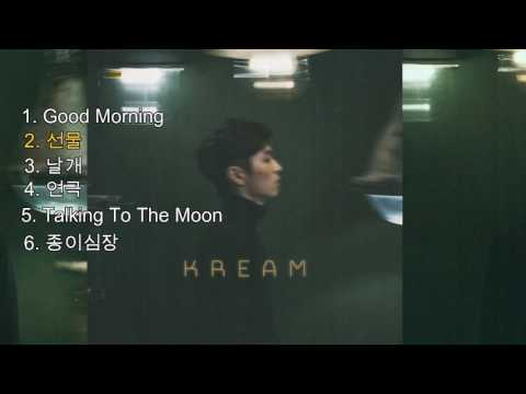 KREAM (크림) FULL EP ALBUM