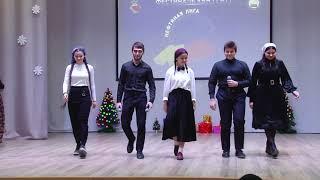 Фестиваль КВН ГГНТУ-2020