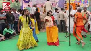 हुडका नाँच  । Hurka Nach  | Aini Ye Hari Rauwa Paidal Yetna | kcp songs