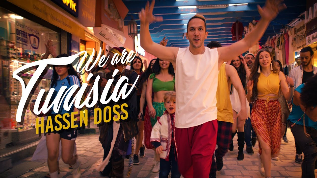 Hassen Doss - We Are Tunisia (Exclusive Music Video) | (حسان الدوس - وي آر تونيزيا (حصريآ