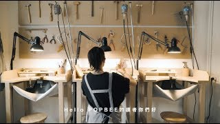 #POPBEEbash 誠邀大家參加「 POPBEE x _Ody 」手造純銀戒指工作坊