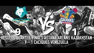 Бокс «Astana Arlans» vs «Caciques De Venezuela» 9:1 Всемирная серия-2016 / Boxing KAZ vs VEN (обзор)