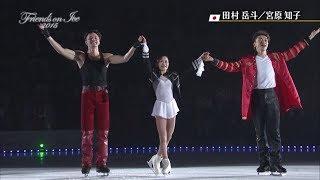 08/28/2015 Satoko Miyahara Tsubasa wo Kudasai.