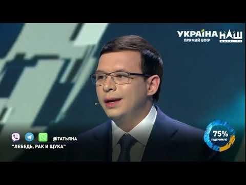 Евгений Мураев: Донбассу