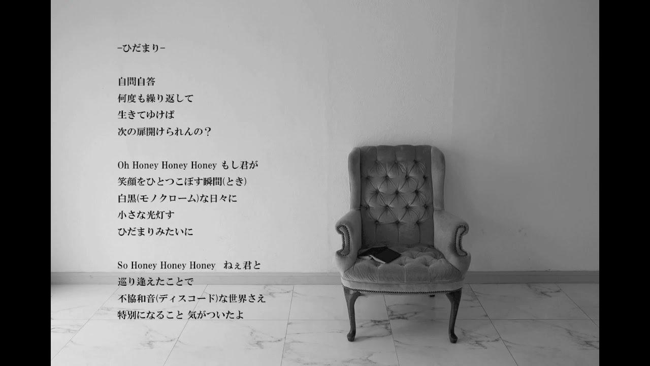 チャン・グンソク「モノクローム」収録「淡い雪のように」