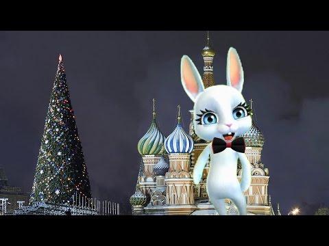 Zoobe Зайка Новогоднее обращение - Видео на ютубе