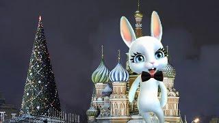 Zoobe Зайка Новогоднее обращение