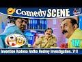 Invention Kodona Antha Hodrey Investigation..?!!! Comedy Scene   Romeo   Rangayana Raghu Komedy