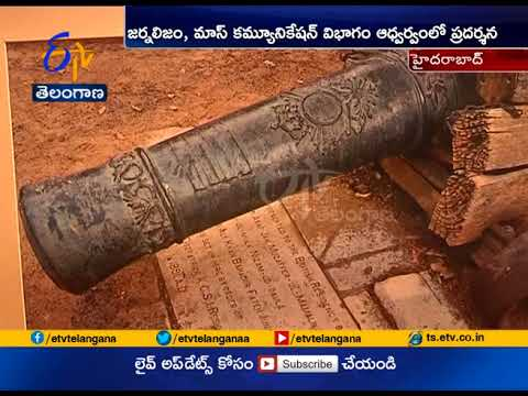 Photo Exhibition Draws Attention of Visitor | Osmania University