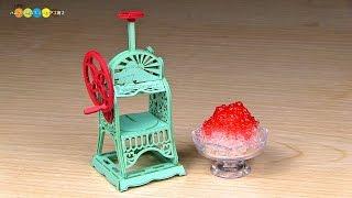 Miniature Paper Craft -  Shaved ice machine みにちゅあーとキット かき氷機作り