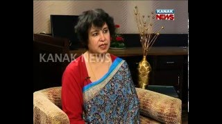 Popular Videos - Taslima Nasrin & Bangladesh