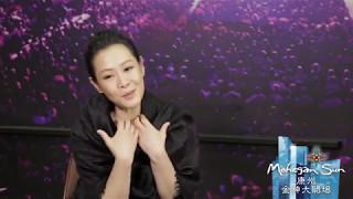 Rene Liu劉若英 at Mohegan Sun Arena