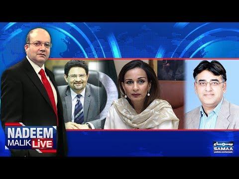 Nadeem Malik Live - SAMAA TV - 30 Oct 2017