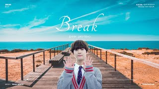 Yoon Sanha (윤산하) (ASTRO) - Break | 낀대:끼인세대 OST Part.01 [Lyri…